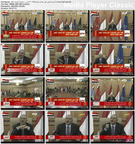 Saleh Addressing his Army leaders